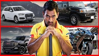 Download MS Dhoni Cars and Bikes Collection - Indian Cricketer * Captain Cool Cars and Bikes Collection Video