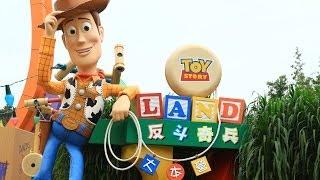 Download Hong Kong Disneyland Rides Video