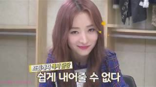 Download [Dreamcatcher] Funny Moments Video