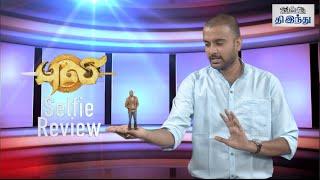 Download Puli Selfie Review   Vijay   Shruti Hassan   Hansika   Sridevi   Sudeep   Tamil The Hindu Video