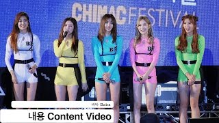 Download 바바 Baba[4K 직캠]내용 Content Video@20160727 Rock Music Video