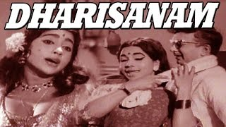 Download Dharisanam   Full Tamil Movie   AVM Rajan, Pushpalatha Video