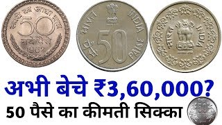 INDIAN OLD CURRENCY NOTES & COINS Free Download Video MP4 3GP M4A