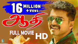 Download Aathi Full Movie HD Quality | Vijay | Trisha | Vidyasagar Video