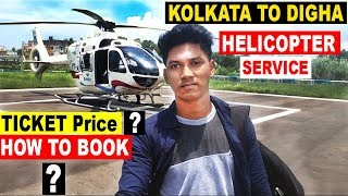 Download Kolkata to New Digha Helicopter Service / Behala Flying Club Helicopter Ride(West Bengal Tourism). Video