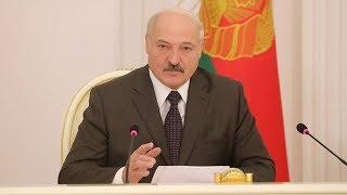 Download Итоги совещания Лукашенко с руководством Администрации Президента Video