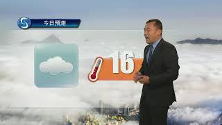 Download 早晨天氣節目(02月23日上午7時) - 科學主任沈志泰 Video