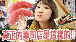 Download 竟然收掉我吃一半的壽司!這就是真正壽司店的講究~「寿司三昧」【RyuuuTV x JapanWalker】 Video