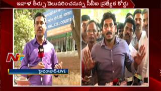 Download All Eyes on YS Jagan Bail Issue || AP || NTV Video