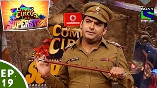 Download Comedy Circus Ke Superstars - Episode 19 - Kapil As Inspector Video