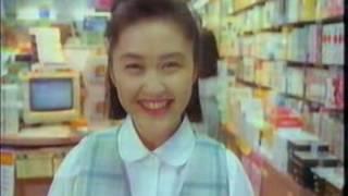Download 1993年CM Video