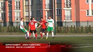 Download Кубок регионов: команда ДЮСШ Пинского района вышла в полуфинал Video