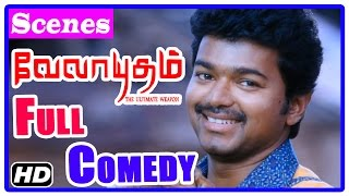 Download Velayudham Tamil Movie | Full Comedy | Scenes | Vijay | Santhanam | Soori Video