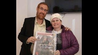 Download Urgent: ″Rabbi Yehudah Glick's Wife Suffers Massive Stroke ″Call For Prayer″ Christians & Jews Video