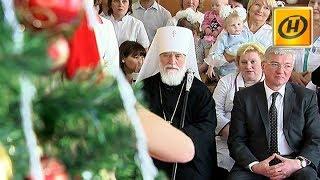 Download Митрополит Павел и министр здравоохранения Валерий Малашко посетили Дом ребёнка №1 Video