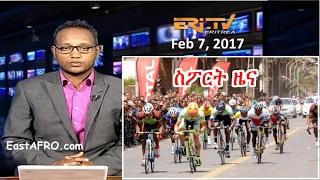 Download Eritrean ERi-TV Sports News (February 7, 2017) | Eritrea Video