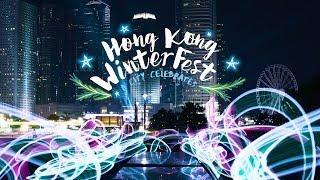Download Hong Kong WinterFest — Light up the City! Video