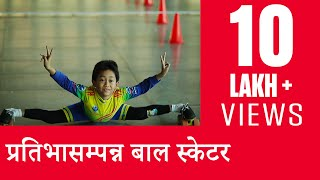 Download Limbo Skating - Talent of India - OMG! Yeh Mera India Video