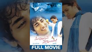 Download Nuvvostanante Nenoddantana Full Movie | Siddharth, Trisha, Srihari | Prabhu Deva | Devi Sri Prasad Video