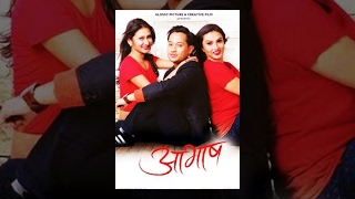 Download AAVASH | Nepali Full Movie Ft. Samyam Puri, Ashma DC, Salon Basnet, Nisha Adhikari Video