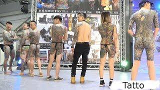 Download Xăm mình nghệ thuật | Cuộc thi xăm hình thế giới ở Taipei 2017 ( Tattoo Convention Taipei ) Video