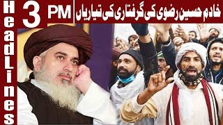Download Khadim Rizvi's Non - Bailable Arrest Warrant Issued - Headlines 3 PM - 20 March 2018 - Express News Video
