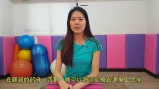 Download 物理治療師告訴您正確使用滾筒按摩與放鬆肌肉 Video