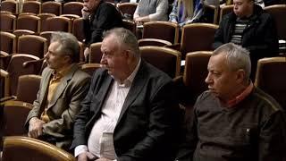 Download 09.02.2018.ХАЕС. Конференція трудового колективу. Video