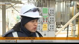 Download Первые казахстанские ароматические углеводороды получают на Атырауском НПЗ Video