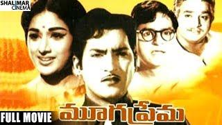 Download Mooga Prema Telugu Full Length Movie || Sobhan Babu, vanisri Video