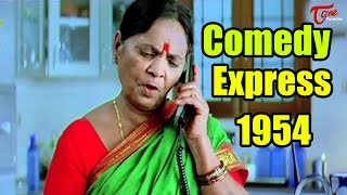 Download Comedy Express 1954 | B 2 B | Latest Telugu Comedy Scenes | #ComedyMovies Video