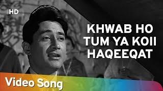 Download Khwaab Ho Tum Ya Koi | Teen Deviyan | Dev Anand | Romantic Old Hindi Songs | Kishore Kumar Video