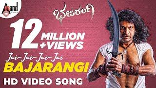 Download JAI BAJARANGI   Bajarangi   Shivraj Kumar   Aindrita Ray   Arjun Janya   Shankar Mahadevan Video