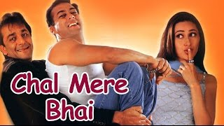 Download Chal Mere Bhai (2000) - Superhit Comedy Film - Salman Khan - Sanjay Dutt - Karisma Kapoor Video