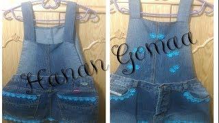 Download سلوبيت من بنطلون #جينز قديم| اعادة تدوير الملابس القديمة Video