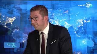 Download Како Мицкоски гледа на коалицијата СДСМ-ДУИ? Video
