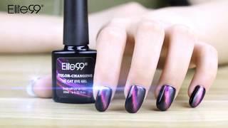 Download Elite99 Chameleon color-changing cat eye line gel nail polish Video