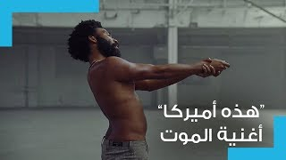 Download this is america واضطهاد السود Video