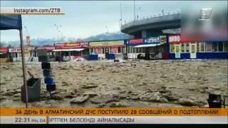 Download За день в алматинский ДЧС поступило 28 сообщений о подтоплении Video