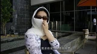 Download 中国拜金女嫁给迪拜土豪,结婚后的生活让她有苦难言 Video