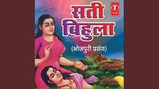 Download Sati Bihula - Part Ii Video