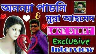 Download Valentine Day ৰ দিনা ক'লে Ananya Pachani য়ে তেওঁৰ সচা প্ৰেমকাহিনী ? Video