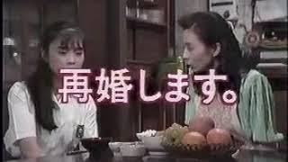 Download 1988年CM 1 Video