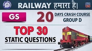 Download Top 30 Static Questions | Railway 2018 | GS | Live at 7 PM Video