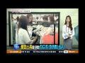 Download 한국직업방송님의 On Air Video