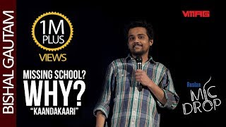Download Strictly 18+ NEW NEPALI STANDUP COMEDY || Missing School? Why? || Bishal Gautam || Mic Drop Video