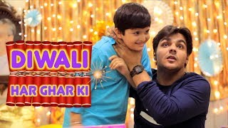 Download Diwali Har Ghar Ki   Ashish Chanchlani Video