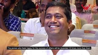 Download Ultimate secret of vibrations  Sakthi speech Video