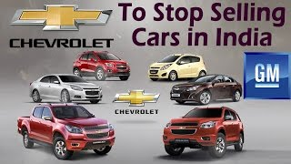 Download GM Chevrolet To Stop Selling Cars in India By 31st Dec'17 | Chevrolet Cars Video