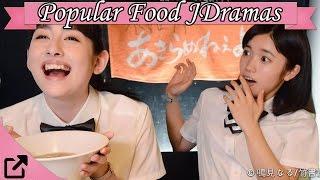 Download Top 20 Popular Food Japanese Dramas Video